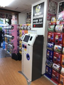 千代田区自動外貨両替機