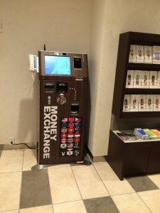 ホテル設置の自動外貨両替機