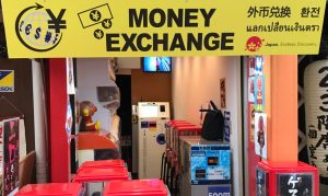 currency exchanger | 自動外貨両替機