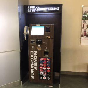 外貨両替機@京都観光施設