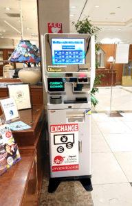 exchanger-nagoya-hotel