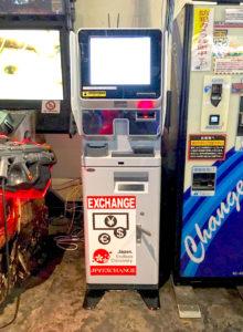 自動外貨両替機@東京都ゲームセンター
