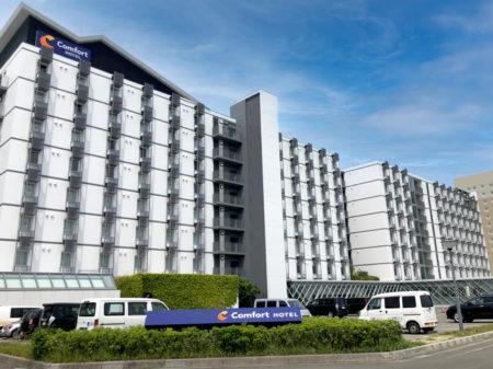 外貨両替機@愛知県ホテル